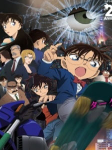 Sát Thủ Bắn Tỉa Không Tưởng - Detective Conan Movie 18: Dimensional Sniper