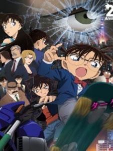 Sát Thủ Bắn Tỉa Không Tưởng Detective Conan Movie 18: Dimensional Sniper.Diễn Viên: Minami Takayama,Kappei Yamaguchi,Wakana Yamazaki
