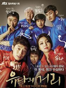 Siêu Đạo Chích Yoo Na'S Street.Diễn Viên: Kim Ok,Vin,Lee Hee,Joon,Lee Moon,Sik,Shin So,Yul,Kim Hee,Jung