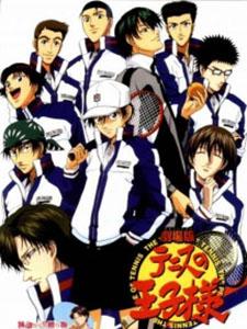 Hoàng Tử Tennis: Prince Of Tennis Tennis No Ouji Sama