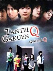 Tantei Gakuen Q - Học Viện Thám Tử Q