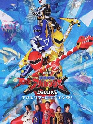 Bakuryuu Sentai Abaranger Chiến Đội Bộc Long Abaranger.Diễn Viên: Masaya Matsukaze