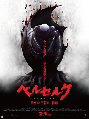 Berserk: The Golden Age Arc Iii - Ougon Jidaihen 3: Kourin Việt Sub (2013)