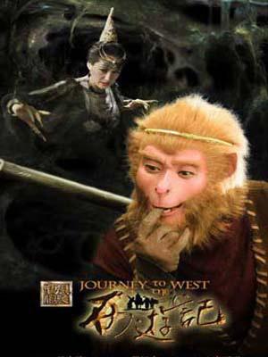 Tân Tây Du Ký Journey To The West.Diễn Viên: Nhiếp Viễn,Ngô Việt,Vương Cửu Thắng,Tàng Kim Sinh,Từ Cẩm Giang