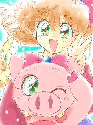 Tonde Buurin Hiệp Sĩ Lợn