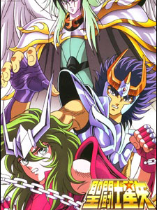 Saint Seiya Movie 3 - Shinku No Shounen Densetsu