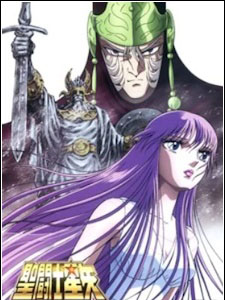 Saint Seiya Movie 2 The Heated Battle Of Gods.Diễn Viên: Jason Wiles,Cerina Vincent,Jeff Branson