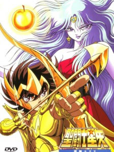 Saint Seiya Movie 1 - The Legend Of The Golden Apple