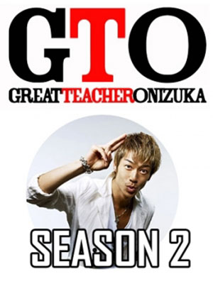 Gto: Great Teacher Onizuka Season 2 Onizuka Thầy Giáo Vĩ Đại 2.Diễn Viên: Ben Stiller,Robin Williams,Owen Wilson,Amy Adams