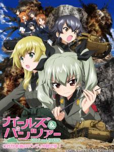 Girls Und Panzer Ova - Kore Ga Hontou No Anzio Sen Desu!