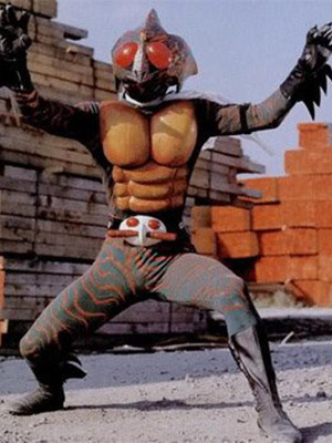 Kamen Rider Amazon Masked Rider Amazon
