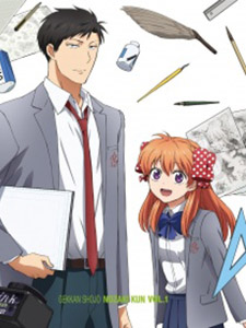 Gekkan Shoujo Nozaki Kun Specials - Monthly Girls Nozaki-Kun Ova