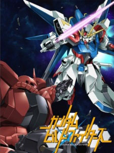Gundam Build Fighters Bonus - Kishi Fighters