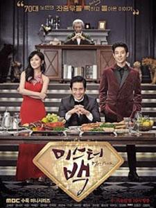 Quý Ông Hồi Xuân: Quý Ngài Trở Lại Mister Baek, Mr Back.Diễn Viên: Shin Ha Kyun,Jang Nara,Lee Joon,Park Ye Jin,Jung Suk Won