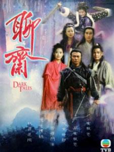 Truyền Thuyết Liêu Trai 1 Dark Tales.Diễn Viên: Dương Lệ Thanh,La Gia Lương,Trương Triệu Huy,Tiền Tiểu Hào
