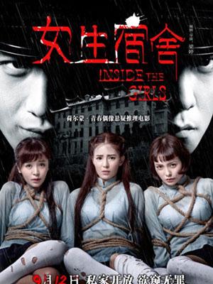 Trường Học Kinh Hoàng Inside The Girls.Diễn Viên: Wenxin,Chengyi,Yin