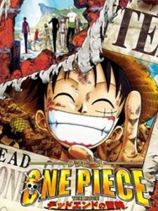 One Piece Movie 4: Cuộc Đua Tử Thần Dead End Adventure.Diễn Viên: Hiroaki Hirata,Shûichi Ikeda,Tarô Ishida