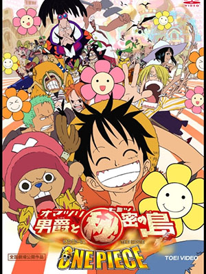 Baron Omatsuri And The Secret Island - One Piece Movie 6: Nam Tước Omatsuri Và Hòn Đảo Bí Mật Việt Sub (2005)