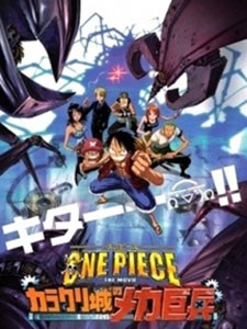 Cuộc Chiến Ở Vương Quốc Alabasta - One Piece Movie 8: The Desert Princess And The Pirates