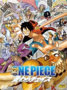 One Piece Movie 11: Straw Hat Chase - Truy Tìm Mũ Rơm