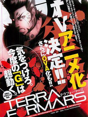 Terra Formars Ova - Bugs2 2599