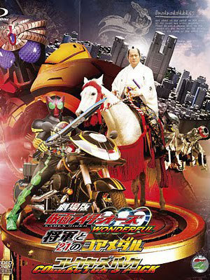 Kamen Rider Ooo Wonderful The Shogun And The 21 Core Medals.Diễn Viên: Geiz Majesty
