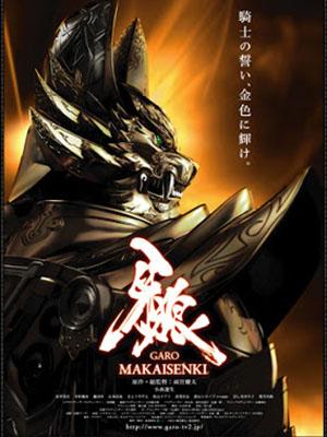 Garo Makai Senki Garo Ma Giới Thiểm Kị.Diễn Viên: Thành Long Jackie Chan,Steve Coogan,Jim Broadbent