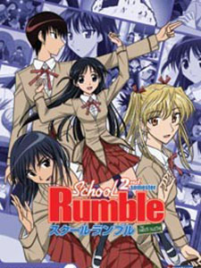 School Rumble Ss2 School Rumble Ni Gakki.Diễn Viên: Chihaya