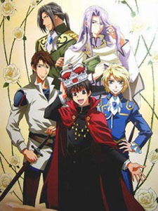 King From Now On! Kyo Kara Maoh! - God? Save Our King: Maruma