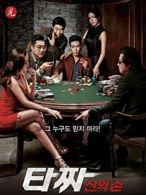 Thần Bài Sát Gái: Gái Giang Hồ 2 Tazza 2: The Hidden Card.Diễn Viên: Kwak Do,Won,Shin Se,Kyung,Kwak Do,Won,