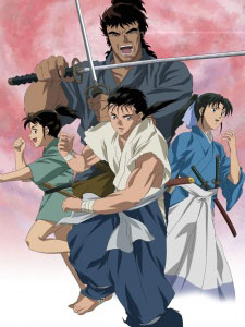 Truyền Nhân Atula: Shura No Toki Mutsu Enmei Ryuu Gaiden.Diễn Viên: Kenichi Matsuyama,Koyuki,Kaoru Kobayashi