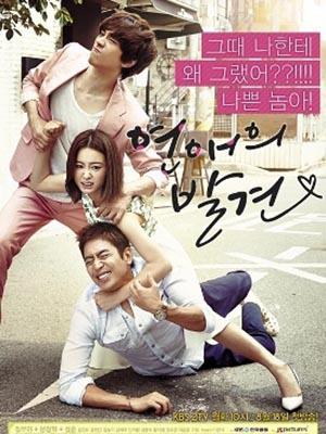 Tìm Lại Tình Yêu: Tình Yêu Đích Thực (True Love) Discovery Of Love: Discovery Of Romance.Diễn Viên: Eric Moon,Sung Joon,Jung Yoo Mi