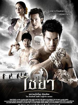 Võ Sỹ Muay Thái Muay Thai Fighter.Diễn Viên: Akara Amarttayakul,Danny Arroyo,Sonthaya Chitmanee