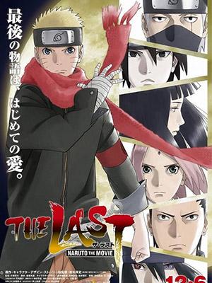 Naruto Kết Cục: Chương Kết - Naruto The Movie 7: The Last