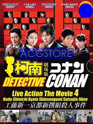 Detective Conan Live Action 4 Vụ Án Mạng Ở Kyoto Shinsengumi.Diễn Viên: Yoshizumi Ishihara,Mao Kanjô,Kii Kitano