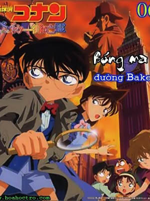 Bóng Ma Đường Baker - Detective Conan Movie 6: The Phantom Of Baker Street Việt Sub (2002)