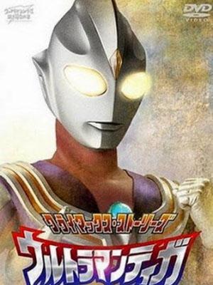 Ultraman Tiga Urutoraman Tiga