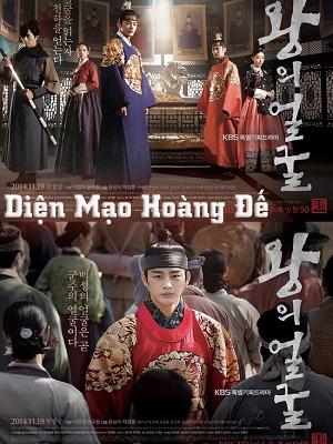 Con Đường Vương Báu - Diện Mạo Hoàng Đế: The Kings Face