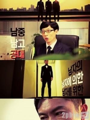 Yu Jaeseoks I Am A Man 나는 남자다.Diễn Viên: Yu Jaeseok,No Hongchul,Suzymiss A,Siwanze,A,Jang Dongmin,Heo Gyeonghwan,Im Wonhee