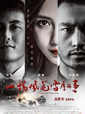 Phong Hoa Tuyết Nguyệt Crimes Of Passion.Diễn Viên: Angela Baby,Huỳnh Hiểu Minh,Jae Hee