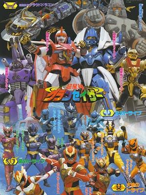 Chouseishin Gransazer Super Star God Gransazer.Diễn Viên: Rita Volk,Katie Stevens,Gregg Sulkin