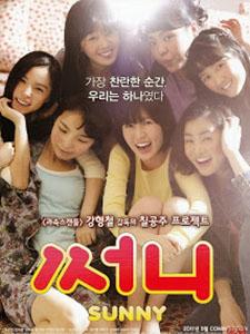 Nữ Quái Sunny Sunny Sseo-Ni