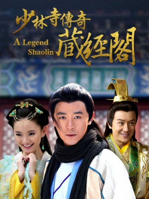 Thiếu Lâm Tàng Kinh Các A Legend Of Shaolin.Diễn Viên: Hinh Tử,Trương Trác Văn,Sài Bích Vân,Trần Hạo Dân