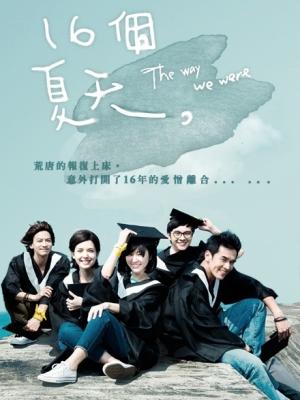 16 Mùa Hè - 16 Summers Thuyết Minh (2014)
