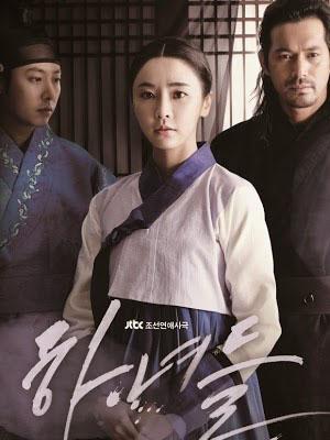 Người Hầu Maids.Diễn Viên: Ung Yoo,Mi,Oh Ji,Ho,Kim Dong,Wook,Lee Shi,A