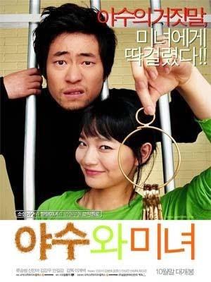 Hạnh Phúc Cuối Happy Ending.Diễn Viên: Choi Min Soo,Shim Hye Jin,Lee Seung Yun
