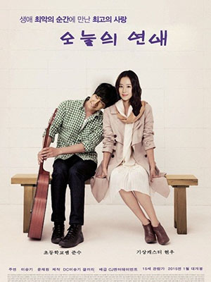 Yêu Phải Đồ Dở Hơi Todays Love: Love Forecast.Diễn Viên: Lee Seung Gi,Moon Chae Won,Hwa Young,Park Eun Ji,Lizzy