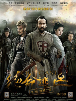 Mối Thù Hoàng Tộc Outcast.Diễn Viên: Trung Quốc Lưu Diệc Phi,Cát Khắc Tuyển Dật,Nicolas Cage,Hayden Christensen