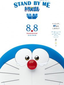 Đôi Bạn Thân Stand By Me Doraemon.Diễn Viên: Satoshi Tsumabuki