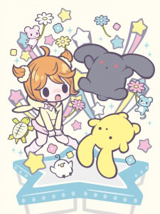 Wooser No Sono Higurashi: Mugen-Hen - Woosers Hand-To-Mouth Life Third Season